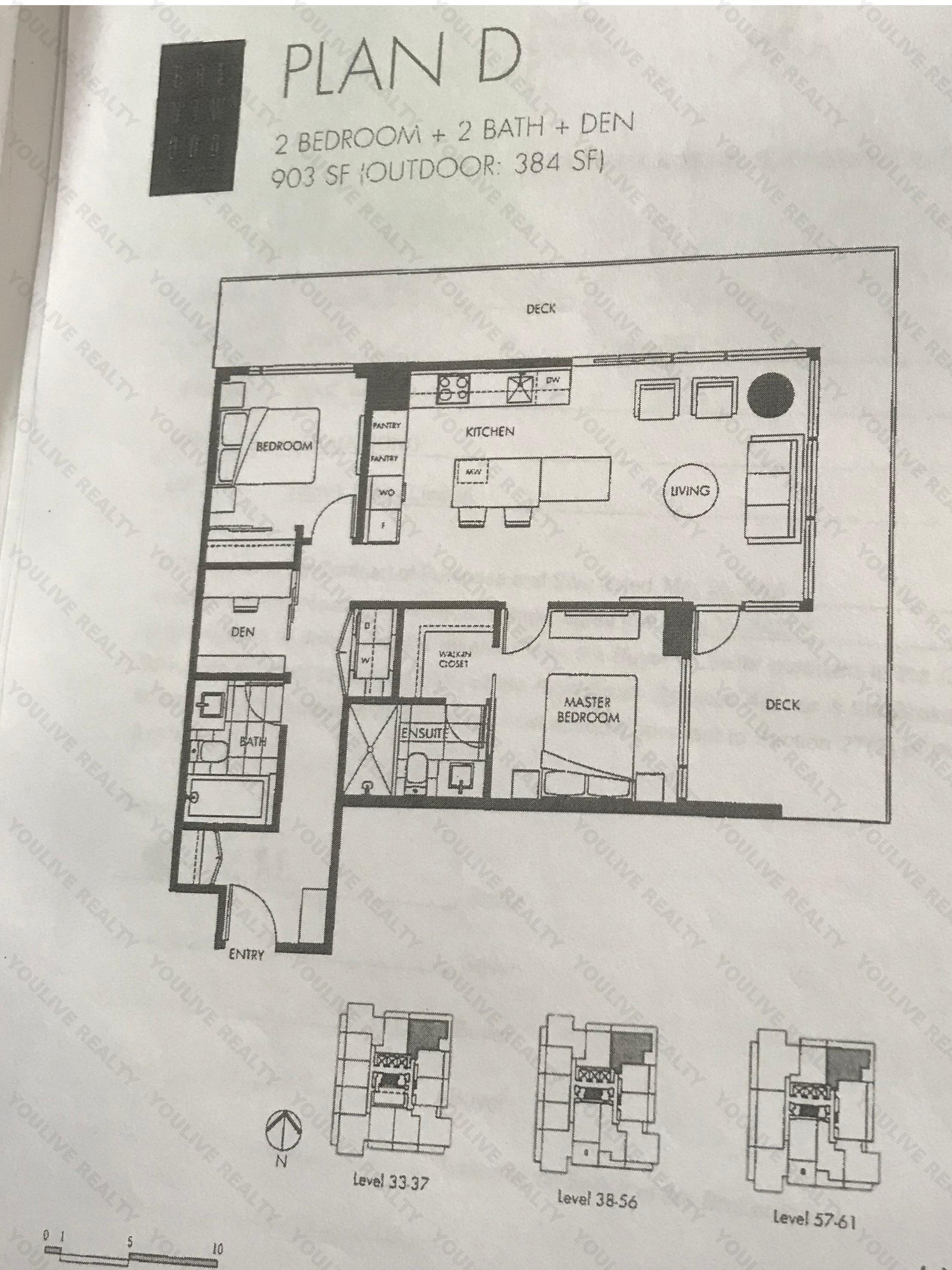 The Amazing Brentwood 本拿比2房公寓楼花转让 优利搜房